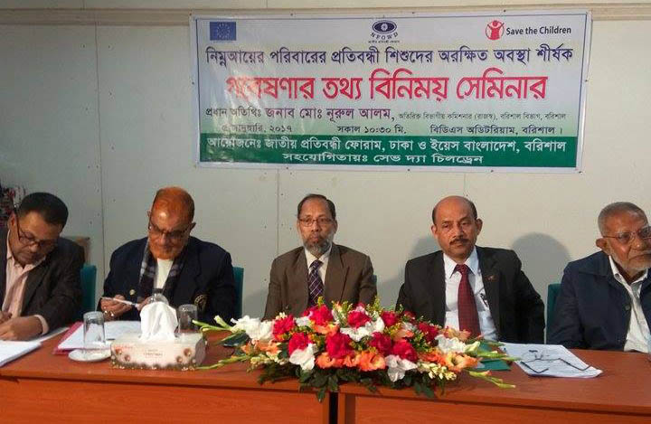 seminar on exchanging research report on the conditon of children with dsaibility