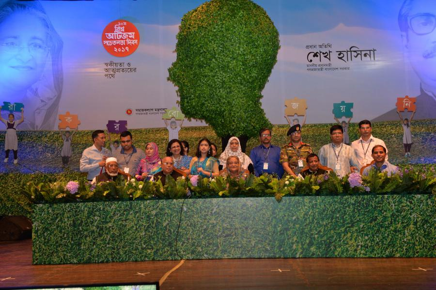 Guest and Awrd winner with the Chief Guest Prime Minister Sheikh Hasina at 10th World Autism Awareness Day 2017