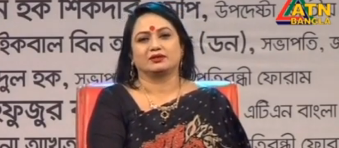 Dr. Salina Akther as host of Anno Alor Golpo in ATN Bangla