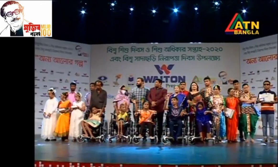 Guests, Performers and Anchor of ATN Bangla's TV Show Onnorokom Alo
