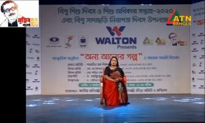 Gneral Secretary of NFOWD Dr. Salina Akhter on TV Show Onnorokom Alo