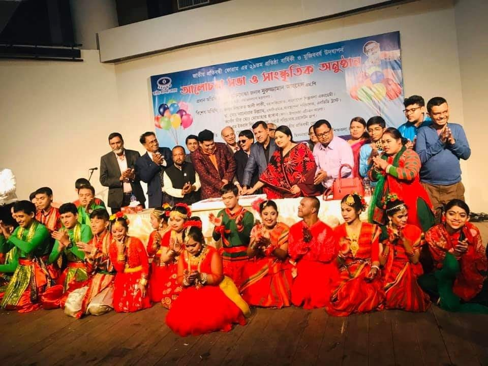 Group photo of Guests and performers of 29th anniversary of NFOWD