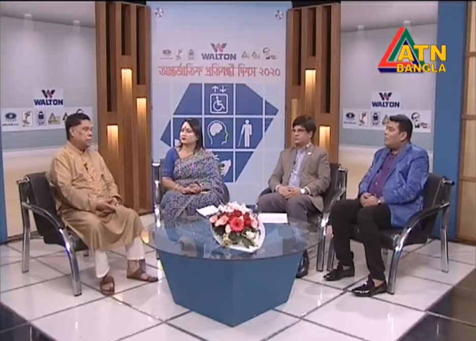 Guests and Anchor of Special Talk Show on International Day of Person with Disability